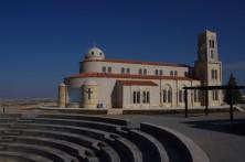 Kirche Taufstelle