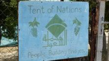 Tent of Nation