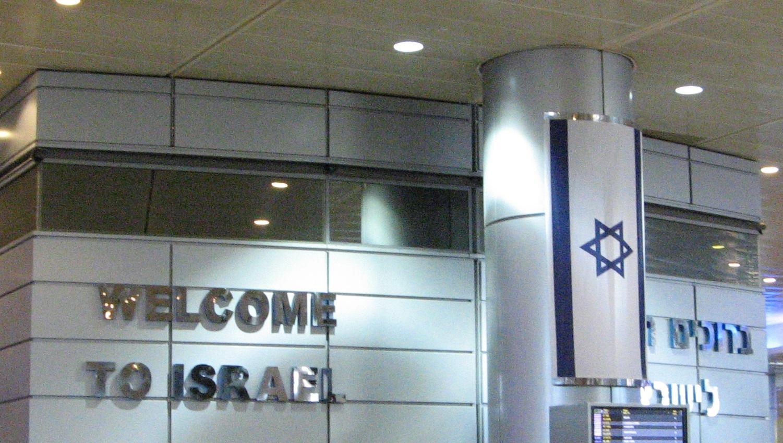 Ankommen in Israel